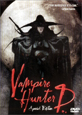 Vampire_Hunter_(1985_film)_DVD_cover